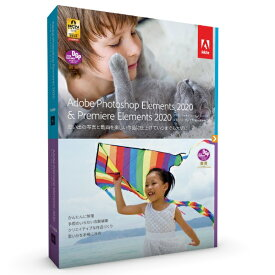 ADOBE アドビ Photoshop Elements & Premiere Elements 2020 日本語版 MLP 通常版 [Win・Mac用][65298917]