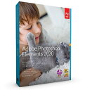 ADOBE アドビ Photoshop Elements 2020 日本語版 MLP 通常版
