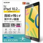 エレコム ELECOM iPad 10.2(第7/第8世代対応) フィルム 防指紋 反射防止 TB-A19RFLFA