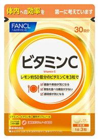 ファンケル FANCL FANCL(ファンケル) ビタミンC30日分