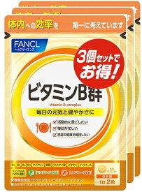 ファンケル FANCL FANCL(ファンケル) ビタミンB群90日分徳用