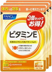 ファンケル FANCL FANCL(ファンケル) ビタミンE90日分徳用