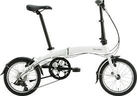 DAHON ダホン 16型 折りたたみ自転車 Curve D7(フロスティホワイト/外装7段変速)【2020年モデル】 【組立商品につき返品不可】 【代金引換配送不可】