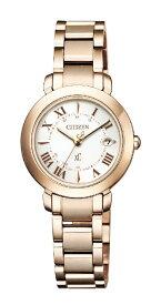 シチズン CITIZEN レディース腕時計 xC(クロスシー) ES9444-50A