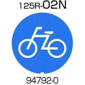 リッチェル Richell リッチェル 面板 125R−02N(駐輪場) 94792