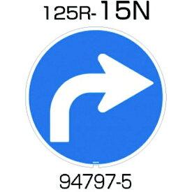 リッチェル Richell リッチェル 面板 125R−15N(右矢印) 94797