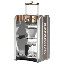 UNIQ ユニーク UQ-CT1GPB1 oceanrich PRO 自動ドリップコーヒーメーカー UQ-CT1GPB1[UQCT1GPB1]
