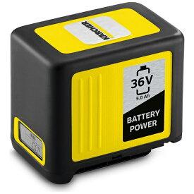 ケルヒャー KARCHER バッテリーパワー 36V 5.0Ah 2.445-061.0