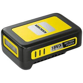 ケルヒャー KARCHER バッテリーパワー 18V 2.5Ah 2.445-059.0