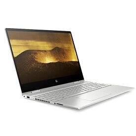 HP エイチピー ENVY x360 15-dr1000 G1モデル ノートパソコン ナチュラルシルバー 7ZC24PA-AAAB [15.6型 /intel Core i7 /SSD:512GB /メモリ:8GB /2019年10月モデル][15.6インチ 新品 windows10 7ZC24PAAAAB]