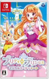日本コロムビア NIPPON COLUMBIA プリティ・プリンセス マジカルコーディネート【Switch】