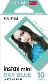 富士フイルム FUJIFILM チェキ インスタントフィルム カラー instax mini SKY BLUE(スカイブルー) [10枚 /1パック][INSTAXMINIBLUEFRAMEW]