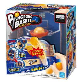 カワダ KAWADA KG-012 ピンポンバスケ
