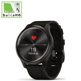 GARMIN ガーミン vivomove Style Black Pepper Nylon / Slate【Suica対応】 010-02240-73[100224073]【ribi_rb】