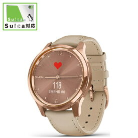 GARMIN ガーミン vivomove Luxe Light Sand Leather / 18K Rose Gold【Suica対応】 010-02241-71[100224171]