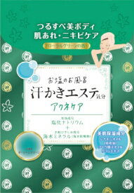 マックス MAX 汗かきエステ気分 アクネケア分包(35g)〔入浴剤〕