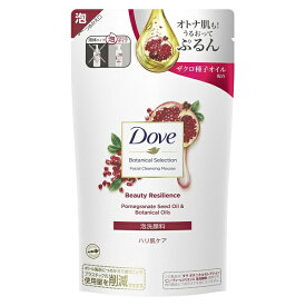 ユニリーバJCM Unilever Dove(ダヴ)ボタニカルビューティーレジリエンス泡洗顔料つめかえ(135ml)