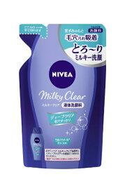 花王 Kao NIVEA(ニベア)ミルキークリア 洗顔料 ディープクリア つめかえ用(130ml)
