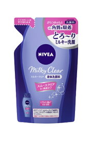 花王 Kao NIVEA(ニベア) ミルキークリア 洗顔料 スムースクリア つめかえ用(130ml)