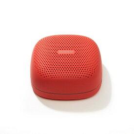 ラディウス radius SP-S10BTR ブルートゥーススピーカー SOUND BUMP レッド [Bluetooth対応 /防滴][SPS10BTR]