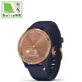 GARMIN ガーミン vivomove 3S Navy / Rose Gold【Suica対応】 010-02238-73[100223873]