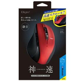 ナカバヤシ Nakabayashi マウス Digio2 レッド MUS-BKF165R [BlueLED /無線(ワイヤレス) /5ボタン /Bluetooth][MUSBKF165R]【rb_pcacc】