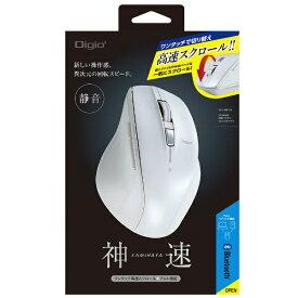 ナカバヤシ Nakabayashi マウス Digio2 ホワイト MUS-BKF165W [BlueLED /無線(ワイヤレス) /5ボタン /Bluetooth][MUSBKF165W]【rb_pcacc】