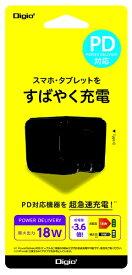 ナカバヤシ Nakabayashi AC - USB充電器 タブレット・スマホ対応 18W [1ポート:USB-C /USB Power Delivery対応] JYU-ACU04BK ブラック