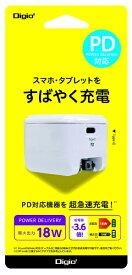 ナカバヤシ Nakabayashi AC - USB充電器 タブレット・スマホ対応 18W [1ポート:USB-C /USB Power Delivery対応] JYU-ACU04W ホワイト