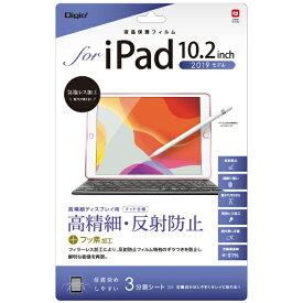 ナカバヤシ Nakabayashi 10.2インチ iPad(第7世代)用 液晶保護フィルム 高精細反射防止 TBF-IP19FLH