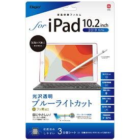 ナカバヤシ Nakabayashi 10.2インチ iPad(第7世代)用 液晶保護フィルム 光沢透明ブルーライトカット TBF-IP19FLKBC