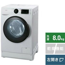 アイリスオーヤマ IRIS OHYAMA HD81AR-W ドラム式洗濯機 ホワイト [洗濯8.0kg /乾燥機能無 /左開き][洗濯機 8kg][HD81ARW]