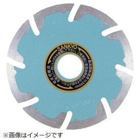 三京ダイヤモンド工業 SANKYO DIAMOND TOOLS 三京 SEプロテクトMark2ー150×2.0×22 SE-F6