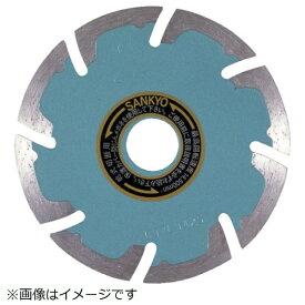三京ダイヤモンド工業 SANKYO DIAMOND TOOLS 三京 SEプロテクトMark2 180mm SE-F7