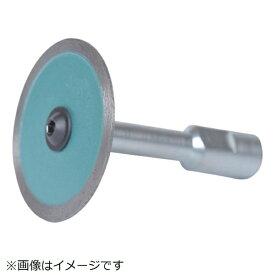 三京ダイヤモンド工業 SANKYO DIAMOND TOOLS 三京 スモールカッター軸付き 54X1.2X4.0XM10 SM-J2