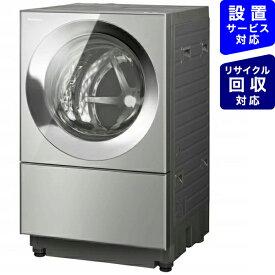 パナソニック Panasonic NA-VG2400R-X ドラム式洗濯乾燥機 Cuble(キューブル) プレミアムステンレス [洗濯10.0kg /乾燥5.0kg /ヒーター乾燥(排気タイプ) /右開き]