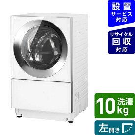 パナソニック Panasonic NA-VG1400L-S ドラム式洗濯乾燥機 Cuble(キューブル) シルバーステンレス [洗濯10.0kg /乾燥5.0kg /ヒーター乾燥(排気タイプ) /左開き]
