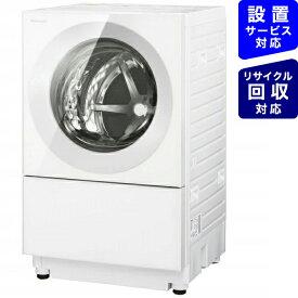 パナソニック Panasonic NA-VG1400L-W ドラム式洗濯乾燥機 Cuble(キューブル) パールホワイト [洗濯10.0kg /乾燥5.0kg /ヒーター乾燥(排気タイプ) /左開き]