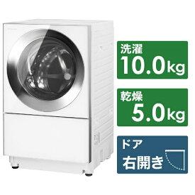 パナソニック Panasonic NA-VG1400R-S ドラム式洗濯乾燥機 Cuble(キューブル) シルバーステンレス [洗濯10.0kg /乾燥5.0kg /ヒーター乾燥(排気タイプ) /右開き]