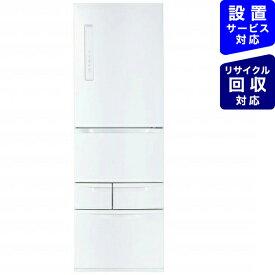 東芝 TOSHIBA 《基本設置料金セット》GR-R41GBK-WT 冷蔵庫 VEGETA(ベジータ) グレンホワイト [5ドア /右開きタイプ /411L][冷蔵庫 大型 GRR41GBKWT]【point_rb】