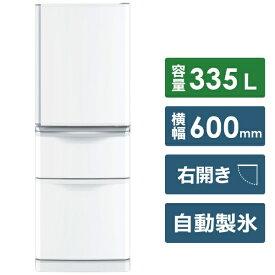 三菱 Mitsubishi Electric 《基本設置料金セット》MR-C34E-W 冷蔵庫 Cシリーズ パールホワイト [3ドア /右開きタイプ /335L][冷蔵庫 大型 MRC34EW]