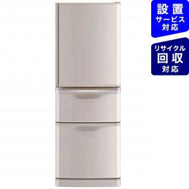 三菱 Mitsubishi Electric 《基本設置料金セット》MR-C34E-P 冷蔵庫 Cシリーズ シャンパンピンク [3ドア /右開きタイプ /335L][冷蔵庫 大型 MRC34EP]