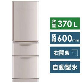 三菱 Mitsubishi Electric 《基本設置料金セット》MR-C37E-P 冷蔵庫 Cシリーズ シャンパンピンク [3ドア /右開きタイプ /370L][冷蔵庫 大型 MRC37EP]