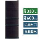 三菱 Mitsubishi Electric 《基本設置料金セット》MR-CX33E-BR 冷蔵庫 CXシリーズ グロッシーブラウン [3ドア /右開きタイプ /330L][冷蔵庫 大型 MRCX33EBR]