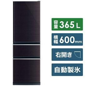 三菱 Mitsubishi Electric 《基本設置料金セット》MR-CX37E-BR 冷蔵庫 CXシリーズ グロッシーブラウン [3ドア /右開きタイプ /365L][冷蔵庫 大型 MRCX37EBR]