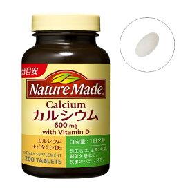 大塚製薬 Otsuka NatureMade(ネイチャーメイド)カルシウム(200粒)【rb_pcp】