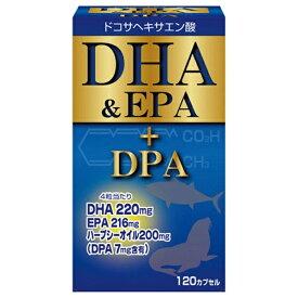 ユーワ yuwa DHA&EPADPA120カプセル【wtcool】