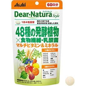 アサヒグループ食品 Asahi Group Foods Dear-Natura(ディアナチュラ)ディアナチュラスタイル 48種の発酵植物×食物繊維・乳酸菌(240粒)〔栄養補助食品〕【rb_pcp】