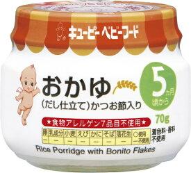 キューピー kewpie キューピーおかゆ(だし仕立て)かつお節入り 70g 5ヶ月頃から〔離乳食・ベビーフード 〕【wtbaby】