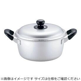 ナンセンジャパン アルマイト シルバーメリータス 両手鍋 20cm <ALY9502>[ALY9502]